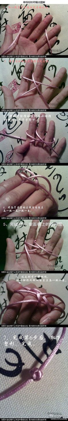 Tying a knot. The directions are in Chinese, but the pictures are self-explanatory.