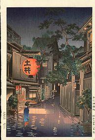 Koitsu-Ushigome