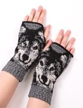 Wolf Handwarmers