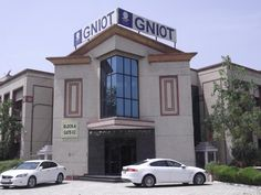 GNIOT is the Best Engineering College in Greater Noida for Civil Engineering  . We have technical courses, integrated courses and management courses.