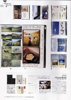 Mongolia Diary 2 - from Note & Diary Style Book vol.4   Flickr - Photo Sharing!