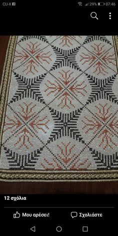 Cross Stitch Borders, Cross Stitch Patterns, Cross Stitch Embroidery, Hand Embroidery, Stitch 2, Bargello, Projects To Try, Diy Crafts, Ornaments