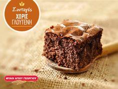 Βrownies με αλεύρι χωρίς γλουτένη - Μια διατροφή χωρίς γλουτένη δεν σημαίνει και καθημερινότητα χωρίς απολάυση! #myloiagiougeorgiou #glutenfree #recipes #brownies