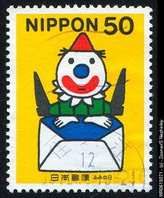 Japanese postage stamp (art by Dick Bruna, I think)