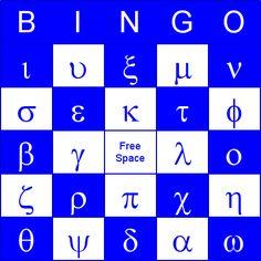Time for Greek School: Greek Bingo Cards Alphabet Bingo, Greek Alphabet, Alphabet Crafts, Alphabet For Kids, Alphabet Activities, Language Activities, Greek Language, Language Study, Second Language