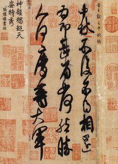 ZhongQiuTie.jpg (780×1080)