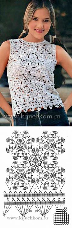 Белый вязаный топ крючком из мотивов со схемами #crochetdresses