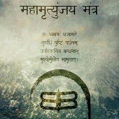 Sangita 3d Wallpaper 3d Shiva Wallpaper Google Search Shiva In 2018 Shiva