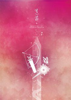 Yona's Bow n Arrow