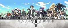 AniName Exchange Special - Horizon in the Middle of Nowhere - NicoNicoEldries