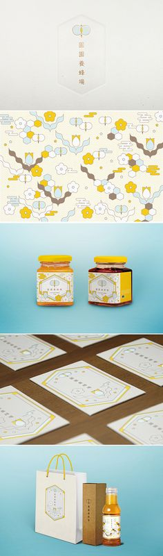 Honey design from Taiwan.
