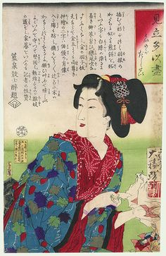 I Want to Take out the Good Ones by Yoshitoshi (1839 - 1892)