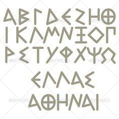 "Attēlu rezultāti vaicājumam ""art Greek font ideas  sign letter- S"""