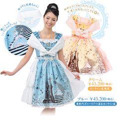 細部までこだわったドレスで、友達とおそろいにしても◎!!ブルー ¥43,200(税込) クリーム ¥43,200(税込)Baby, The Stars Shine Bright