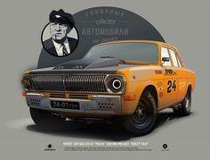 """GAZ-24-01 custom project """"Crazy taxi"""" by Andrey Tkachenko"""