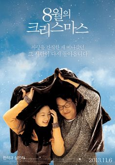 15 Must-See Romantic Korean Movies August Movie, Korean Drama Movies, Korean Dramas, See Movie, Movie Characters, Film Posters, New Friends, Movies To Watch, Love Story
