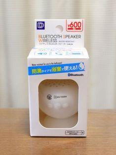 ついにダイソーでもBluetoothスピーカーが 発売されました! 防滴仕様で浴室やキッチン周りでも使えてとっても便利です♪