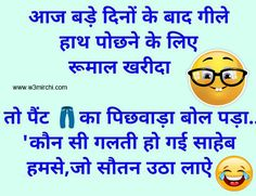New quotes funny food minions images 45 ideas Funny Quotes In Hindi, Best Friend Quotes Funny, Funny Picture Quotes, New Quotes, Food Quotes, Sms Jokes, Jokes In Hindi, Coffee Quotes Sarcastic, Funny Talking