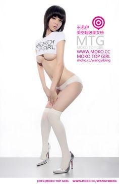 http://www.redflava.com/2011/hot-picks/models-month/august/