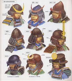 Various Feudal Japanese   helmet designs.