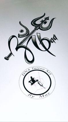 Mom Dad Tattoo Designs, Mom Dad Tattoos, Wrist Tattoos For Guys, Tattoo Designs Wrist, Forearm Tattoo Men, Girl Tattoos, Doodle Tattoo, Mandala Tattoo, Lotus Tattoo