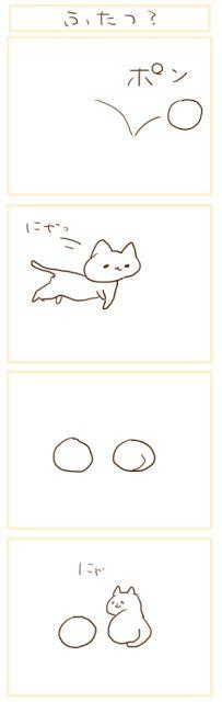 owabird Picture Blog: にゃんこ四コマ描いてみました