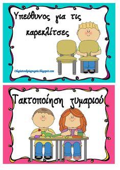 Creative Activities For Kids, Teaching Activities, Class Jobs, School Organization, Back To School, Diy And Crafts, Kindergarten, Teacher, Classroom