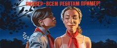 Пинап-пропаганда Валерия Барыкина (22 фото)