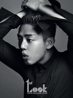 Yoo Ah In - 1st Look Magazine Vol.53