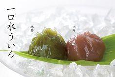 一口水ういろ名古屋ういろの餅文総本店