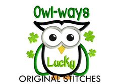St. Patrick's Day Owl Applique and Machine by OriginalStitches, $4.00