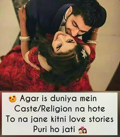 Hindi Love Status For Girlfriend Bewafa Quotes, Status Quotes, Status Hindi, Attitude Quotes, Happy Quotes, Positive Quotes, Love Quotes, Funny Quotes, Animal Lover Quotes
