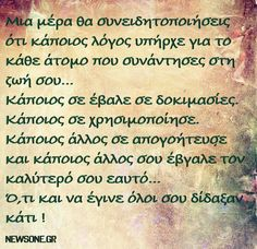Greek Quotes, Philosophy, Teaching, Thoughts, Feelings, Words, Life, Google, Education