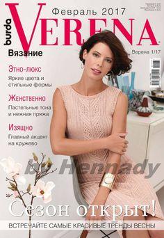 Журнал опубликован для сайта http://zhurnaly-online.ru/