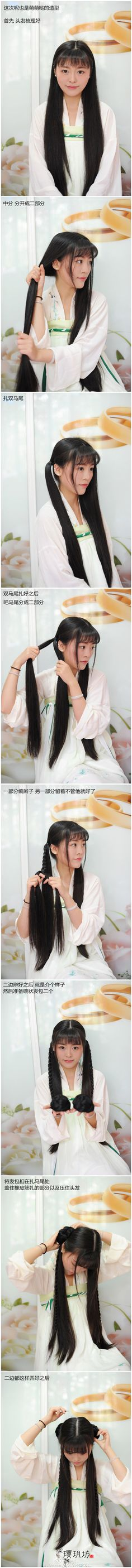 Keep Your Hair With These Simple Thinning Hair Tips Medieval Hairstyles, Cute Hairstyles, Braided Hairstyles, Goddess Makeup, Traditional Hairstyle, Japanese Hairstyle, Hair Reference, Hair Art, Hair Designs