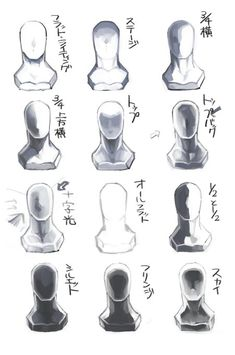 Drawing Tips Face Anatomy Drawing, Manga Drawing, Figure Drawing, Drawing Sketches, Art Drawings, Digital Painting Tutorials, Digital Art Tutorial, Art Tutorials, Drawing Tutorials