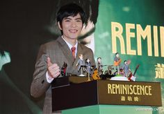 """Singer Jam Hsiao poses during a press conference of his new album """"Reminiscence"""" in Taipei, Taiwan, Dec. 30, 2015.  Jam Hsiao's new album consisting of ten songs was released on Dec. 31.  http://www.chinaentertainmentnews.com/2016/01/jam-hsiao-to-release-new-album.html"""
