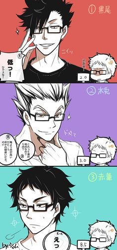 Haikyuu!! - Tsukki don't even PRETEND you don't think Kuroo is hot in those glasses....you're not fooling ANYONE