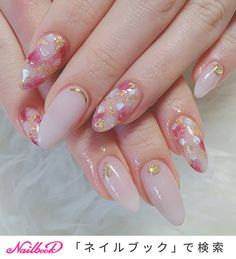 We are not called Best Nail Art for no reason! Our goal is to find the best nail… We are not called Best Nail Art for no reason! Our goal is to find the best nail art from across the world and share it with you. Today we have 44 Trending Nail Designs for Cute Acrylic Nails, Acrylic Nail Designs, Cute Nails, Pretty Nails, Nail Art Designs, Pastel Nails, Korean Nail Art, Korean Nails, Nail Art Diy
