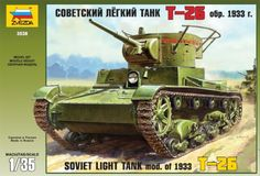 Kit ref 3538 from the brand Zvezda about the T-26 mod.1933