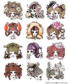 Coolest depiction of Zodiac signs EVER! イラストレーター妖 / OFFICIAL WEB SITE  www.yoh-gallery.net