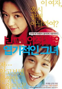My Sassy Girl korean version - (2001) Comedy Based on a series of true stories…