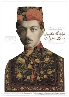 Majid Abassi. Poster for an exhibition of photographs for Sadeq Hedayat. 2001.