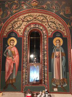 Church Interior, Byzantine Icons, Decorative Borders, Orthodox Icons, Mural Painting, Christian Art, Style Icons, Catholic, Religion