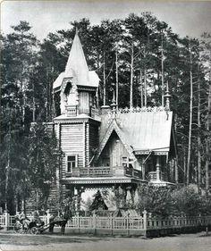datcha around Moscow .1912