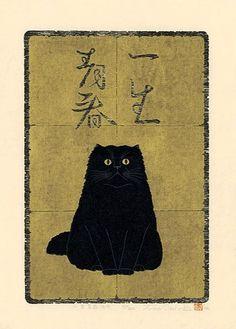 japanese cat print by Tadashige Nishida I Love Cats, Crazy Cats, Cool Cats, Black Cat Art, Black Cats, Black Kitty, Animal Gato, Culture Art, Japanese Cat