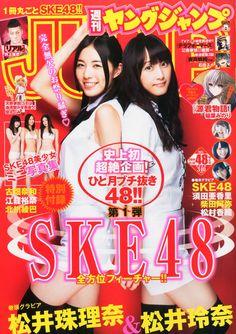 Amazon.co.jp: ヤングジャンプ 2014年 11/13号 [雑誌]: 本 発売日:2014/10/30 http://www.amazon.co.jp/dp/B009LXWCR6/ref=cm_sw_r_tw_dp_lwe0vb0MT2S9F