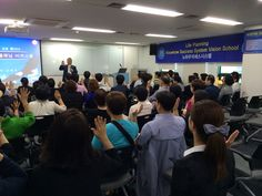 Jeunesse global korea Support Group 2015 Summer Vision School 'Go Diamond!' 서포트그룹 패미리 비전스쿨.. 주네스글로벌코리아 삼성역 트레이닝센타에서 20150726 www.sponsor.so