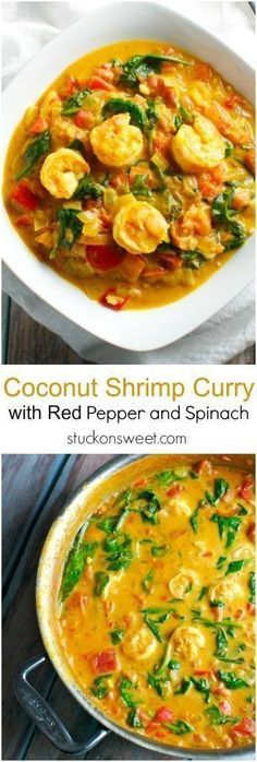 Coconut Shrimp Curry with Red Pepper and Spinach. This recipe is healthy and perfect for dinner. Plus it has tons of flavor! http://stuckonsweet.com #RecipesForDinner