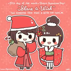 "'Tis the season of sharing! ヽ(*⌒∇⌒*)ノ  Every 12th of the month, we celebrate ""Share JapanLove Day"" here at Japan Lover Me. This month, in the spirit of giving love, we would like to celebrate this day by sharing our Christmas wish with someone! (*^-^*)  Peace, love, and joy to everyone!    ♥ www.japanlover.me ♥"